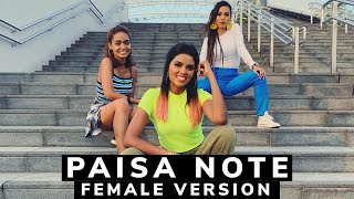 Comali - Paisa Note (Cover) Female Version by Suthasini | Hiphop Tamizha |