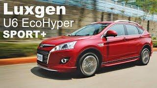 個性化上身 Luxgen U6 EcoHyper Sport+