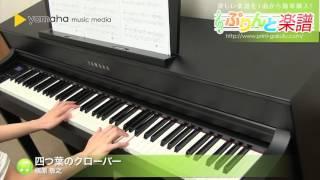 使用した楽譜はコチラ http://www.print-gakufu.com/score/detail/94942...