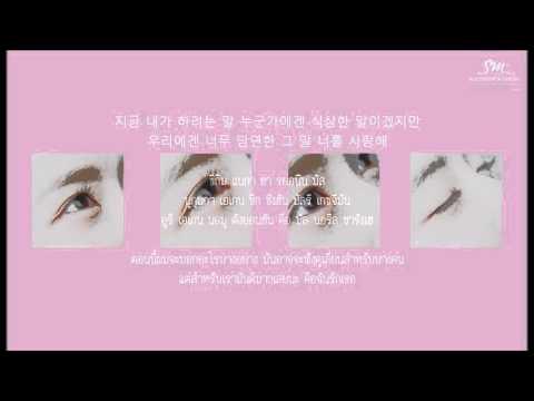 Yoona Feat.10cm - Deoksugung Stonewall Walkway (SM Station) [Karaoke Thai Sub with Instrumental]