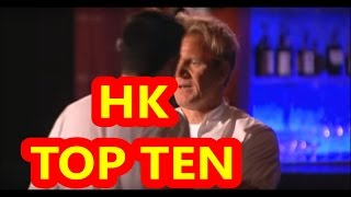 Hell's Kitchen Top Ten Douchebags Special Edition