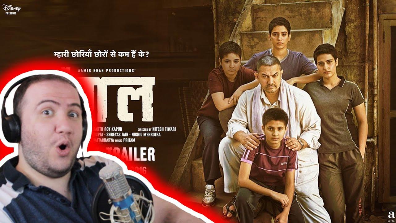 Download First time seeing: Dangal - Official Trailer - Aamir Khan  In Cinemas Dec 23, 2016