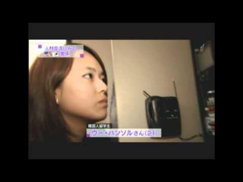 KUSCO at NHK