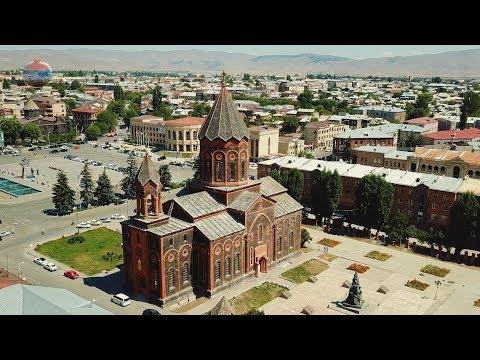 Армянские города: Гюмри