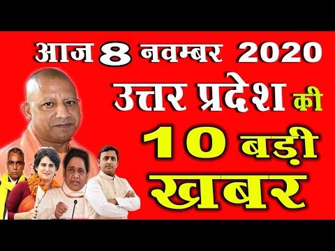 UP की 10 सुपर फास्ट खबरें |Yogi Aditiyanath | Akhilesh Yadav | uttar pradesh News | Mobile News 24.