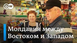 молдавия: ностальгия по СССР, любовь к России и надежда на Европу