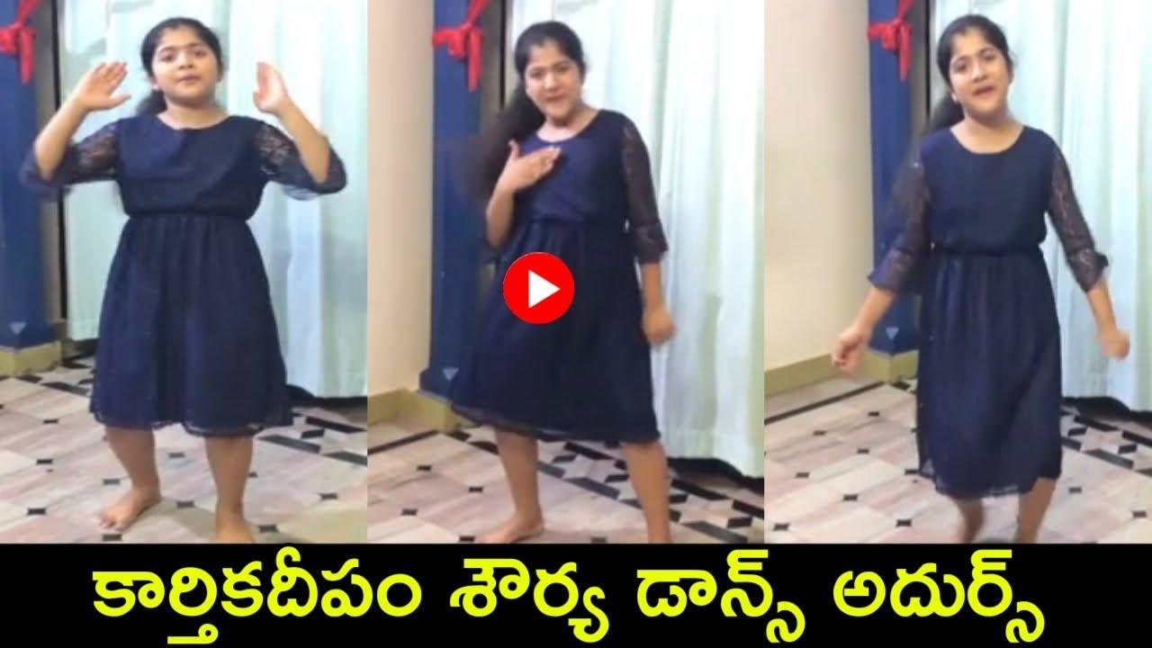 Karthikadeepam Serial Shourya Latest Dance Video || Baby Krithika Dance Video  || MS NEWS