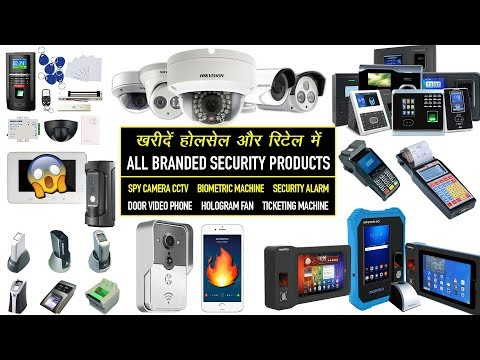Buy Security Products, Biometric Machine, Smart Gadgets, Wifi Spy Camera At Cheapest Price | Delhi