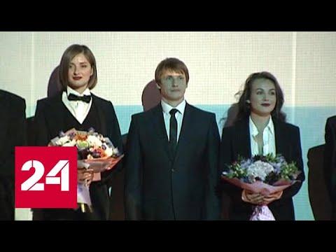 Юбилейный Волковский фестиваль открылся в Ярославле - Россия 24