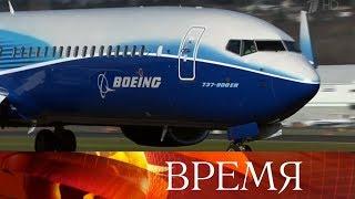 Все больше стран закрывают воздушное пространство для Boeing 737 MAX 8 и приостанавливают их полеты.