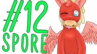 Lp. ТОТ САМЫЙ SPORE #12 МОЕГО СЫНА УБИЛИ! :C