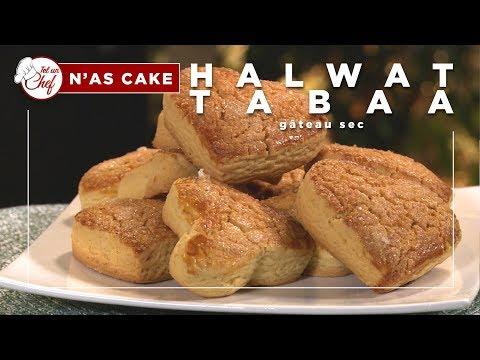 gâteau-sec-halwat-tabaa-facile-et-rapide
