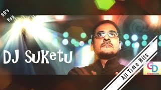 Bin Tere Sanam, Remix, DJ Suketu