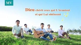 Chant chrétien « Dieu chérit ceux qui L'écoutent et qui Lui obéissent »