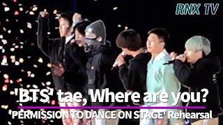 211023 [단독영상] BTS, Where is 'taetae'? - RNX tv