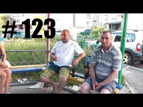 Трезвые Дворы. Братск. выпуск № 123