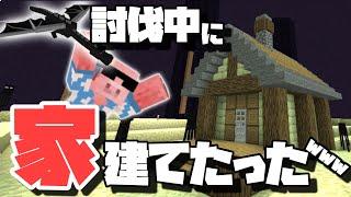 【マイクラ】#7 エンダードラゴン討伐中に家建てたったwww【ドズぼん】【40…