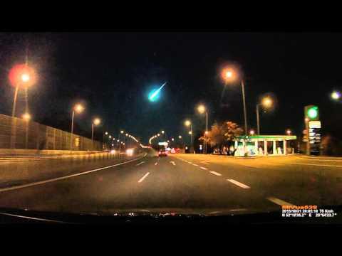 Метеорит 31 октября 2015