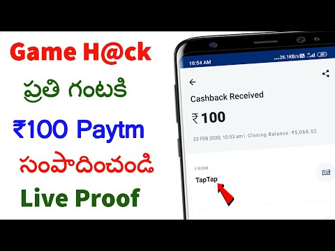 Earn ₹100 Paytm Cash per Hour | Every Time WON Trick | earn paytm cash by playing games | in telugu