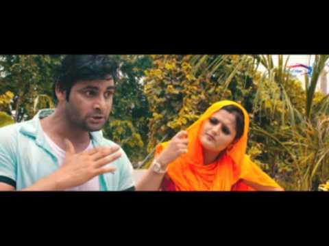 Sandal Haryanvi DJ Song