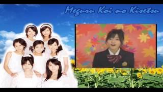 Y-ukashii's 1ѕτ Official Single of Fall 2012 ✓CAST ☁ Iяєnє »【youtube.com/niigakiairi】 ♧ Jαnנαn »ジャンジャン【youtube.com/jrocknpopingirl】 ♧ Kiяαяi ...