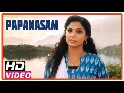 Papanasam Tamil Movie | Scenes | Asha Sarath explaining Kamal Haasan's plans | Kalabhavan Mani