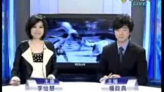 20110223明道盃國際大學籃球邀請賽_緯來體育新聞