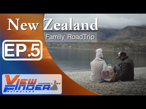 Viewfinder Dreamlist ตอน ริชาพาเที่ยว New Zealand Family Road trip EP.5