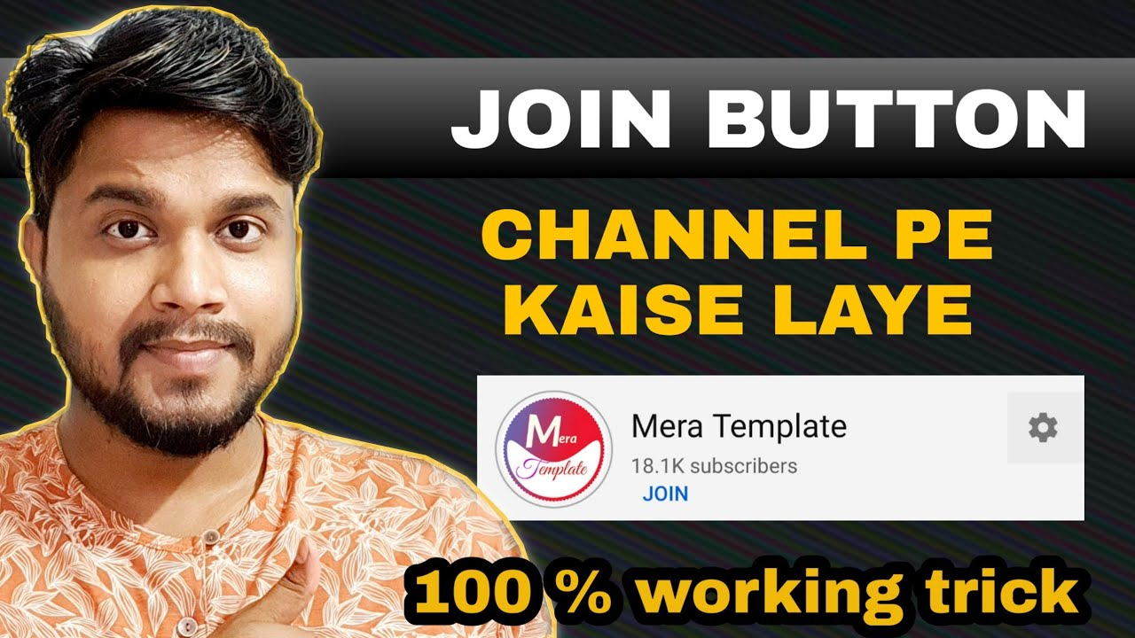 join button channel pe kaise laye -how to enable youtube join button -youtube join button kaise laye