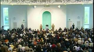 Quell the fire with your tears, Urdu Friday Sermon 4 November 2005, Islam Ahmadiyya