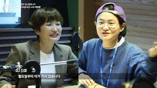 """[선생님을 모십니다] 박경림 - 돌아온 남상박 림디, 박경림이 처음 한 말은 \""""MBC 흑자인가요?\"""", 정오의 희망곡 김신영입니다 20180920"""