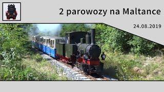 Kolejka Parkowa Maltanka - 2 parowozy! Borsig i Lowa