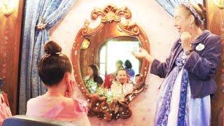 Bibbidi Bobbidi Boutique Fairytale Princess at Disneyland 2015 - Princess Kaylee