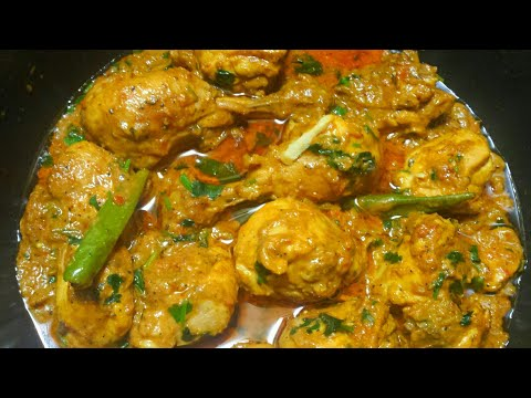 Dahi Chicken Recipe/ Yogurt Chicken Quick And Easy Recipe