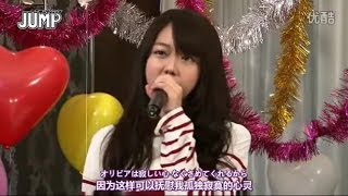 AKB48 峯岸みなみ -  生歌 オリビアを聴きながら / 杏里