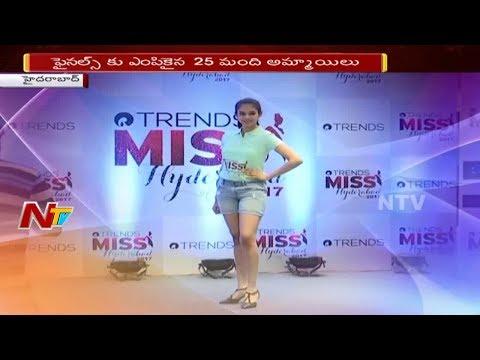Miss Hyderabad 2017 Fashion Show in Begumpet || NTV