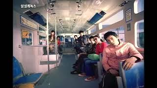 삼성카메라 케녹스 광고 - 돈이다 편 (2004년)