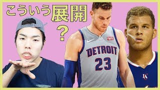 【NBA】ブレイクグリフィンの「予想外」が多すぎるキャリアー