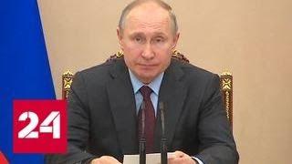Россия остается ведущим поставщиком на мировом рынке вооружений - Россия 24