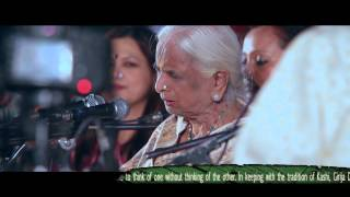 Naman - Episode 17 | Girija Devi | Indian Classical Music | Benaras Media Works