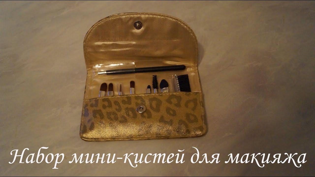 Набор кистей для макияжа орифлейм фото 423-236