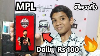 How To Earn Money From Mpl In Telugu | Telugunest Dhanush Sc |