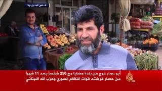 أبو عمار يروي قصص المحاصرين بمضايا