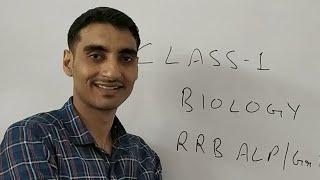 Biology (Cell Part 1) RRB ALP/Group D/NDA, CDs, RPF