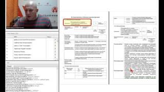 Квалификационные требования к специалистам в области Информационной безопасности.
