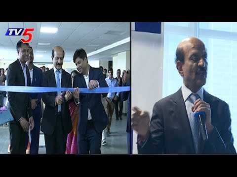 Innovapptive Global Solutions Launched At Hyderabad | TV5 News