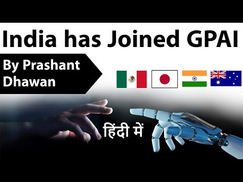 India has Joined GPAI Global Partnership on Artificial Intelligence Current Affairs 2020 #UPSC