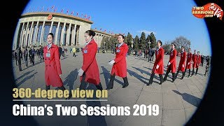 Live: 360-degree view on China's Two Sessions 2019  CGTN全视角直播2019中国两会