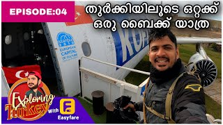 (EP:04) Exploring Amazing Places In Turkey / Mallu Traveler