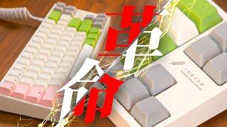 【キーボード革命】こりゃすごい…世界に一つのVarmiloのカスタムキーボードがついに来たぞ!!
